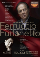 Poster of Furlanetto's recital in Tokio